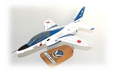 263 T-4ブルーインパルス ソリッドモデル(木製)