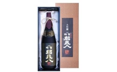 AE04 大吟醸 瑞寶 1800ml 【38,000pt】