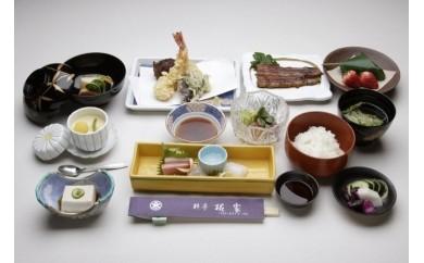 005-001 料亭糀家 老舗料理店で会席料理(4名様分)