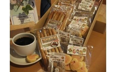 いちごの広場お菓子セット