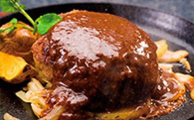 [№11-0014]A5等級和牛100% 肉や大善スペシャルハンバーグ