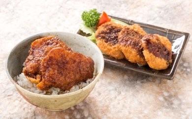 137 ソースカツ丼セット