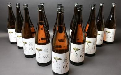 (00305)蔵元直送 鶯咲 純米酒 1.8L×12本