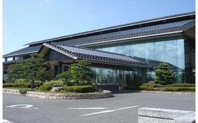 日吉津温泉うなばら荘利用券(20,000円分)