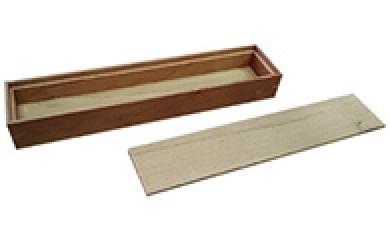 [№5748-0008]木製蓋付き小箱