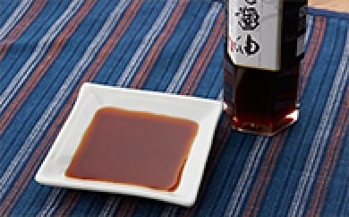 [№5742-0035]JAきたみらい「芳醇 玉葱醤油セット」 4本入り