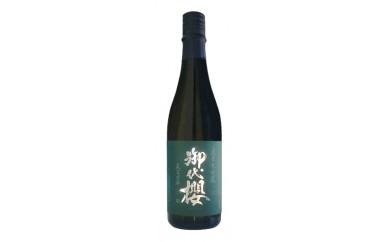 10S41 限定50本 御代櫻 純米大吟醸 美濃産五百万石 720ml