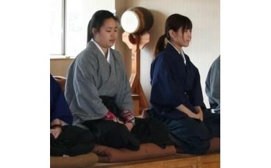 30S15 正眼短期大学 禅スピリット履修証明プログラム 禅ステイ・ミディアムコース 2泊3日