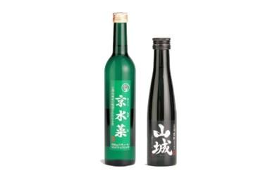 9 京水菜リキュールセット