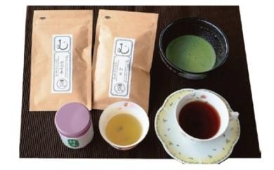 6 自然栽培お茶セット