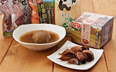 [№5742-0050]北見の幸!玉葱まるごと玉葱スープ ギフトセット詰め合わせ