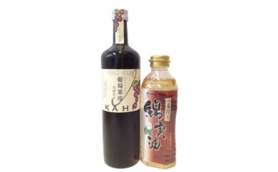 A05  かしわらの「わ」セットA(ノンアルコールワイン&一番搾り綿実油)