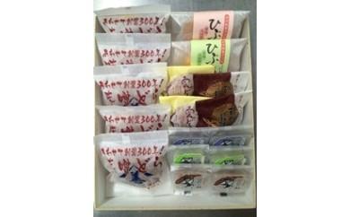 N003 「味噌どら」と和菓子の詰合せ【4000pt】