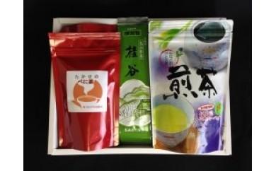 CC03 高瀬茶詰め合わせ(3種5本セット)【50pt】
