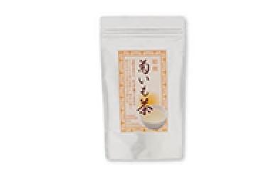 D006 菊芋茶セット