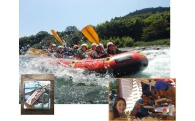 0050-04-01. 日本三大急流の富士川で、大自然を満喫しよう!ラフティング&バーベキュー ペア プラン