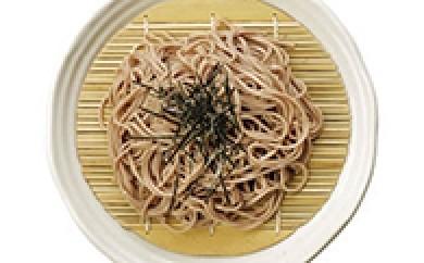 B002 塙町のうどん(乾麺)とそば(乾麺)のセット