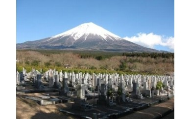 0010-05-01. 墓地清掃 代行サービス(富士宮市朝霧霊園の墓地限定となります)