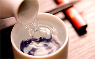 [№5644-0065]新酒初霜しぼりたてセット(本醸造・純米酒)