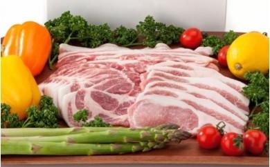No.42 豚肉3種食べ比べセット