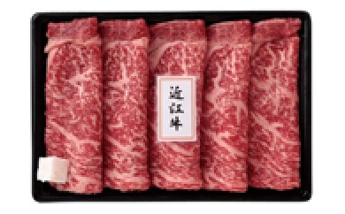 T106 <滋賀県・近江牛> ロース肉すき焼用【88pt】