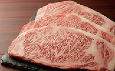 J001 茨城が誇る極上の霜降り牛肉「常陸牛」ステーキ用(サーロイン250g×5枚)【250pt】