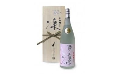 B001 月の井 大吟醸「吟凛」1.8L【135pt】