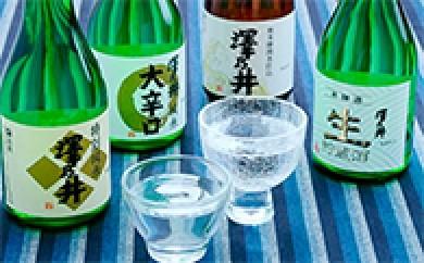 [№5714-0001]澤乃井 地酒セット