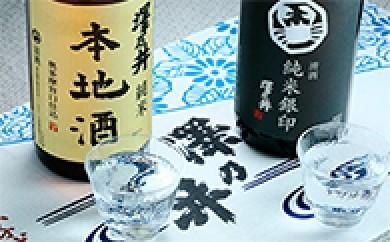 [№5714-0005]澤乃井 純米酒セット1.8ℓ(手ぬぐい付)