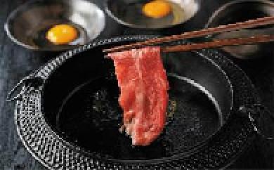 T114 <兵庫県・神戸牛> ロース肉すき焼用【160pt】