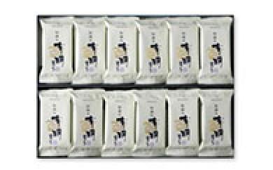FK001 塩のリセット(8ッ切8枚×24袋)