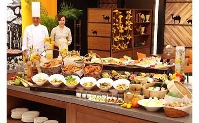 85 掛川グランドホテル レストランシルクロードペアランチ券(掛川城入場券付)