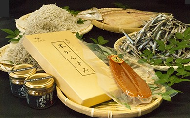 宮進商店謹製 本からすみ[高級珍味]とごはんのお供+旬の干物 豪快セット
