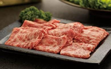 F003 「はなわぎゅう」ヒノキ箱 焼き肉600g