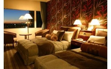 88 掛川グランドホテル ツイン1泊3食ペア宿泊券