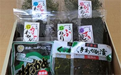 [№5650-0020]千葉勝商店 岩手の海藻セット7種
