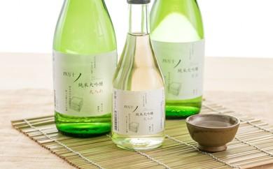 Sqc-03 新酒 毎月お届け 四万十ノ純米大吟醸フルコース~清流仕込み~