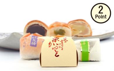 B-3 川西特産いちじくと銀寄栗で作った和菓子詰め合わせ