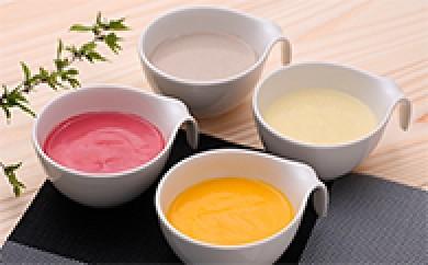 [№5749-0040]とかちのめぐみ無添加スープ