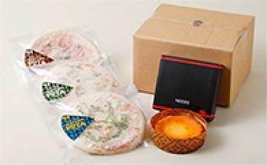 [№5749-0004]NEEDSオリジナルピザ3種&ベイクドチーズケーキ詰め合わせ