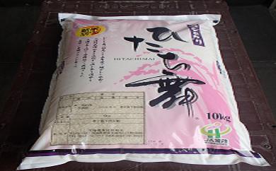 B-9 コシヒカリ10kg