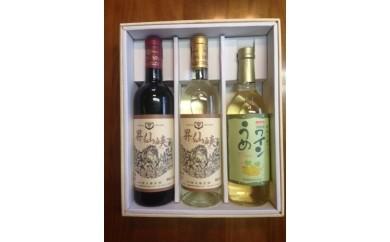 敷島醸造 昇仙峡 赤&白・甲州小梅ワインセット