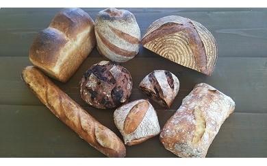 48 国産小麦100%食事パン詰め合わせ