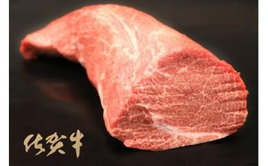 G-6 【限定50本追加!】【超稀少部位】トウガラシ(トンビ) ブロック肉 1.5㎏~50本限定品