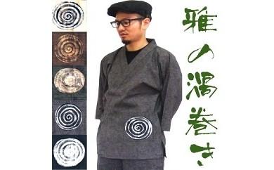 4-009 京都の手描き絵 雅の渦巻き柄