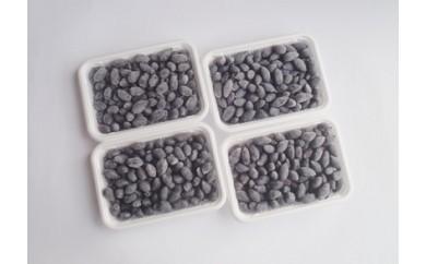 【H-001】【数量限定】希少な品種「ゆうしげ」「あつまみらい」食べ比べ