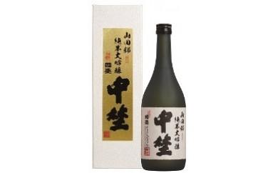 超特選 國盛 純米大吟醸 中埜 720ml(化粧箱入り)