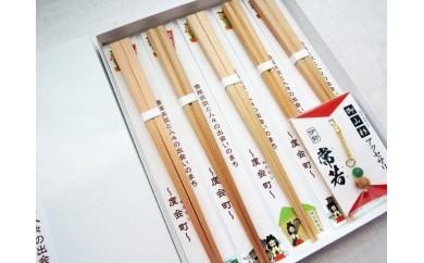 G-4 「杉の箸」5膳組