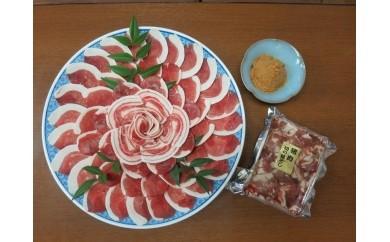 20-3 猪肉三昧セット