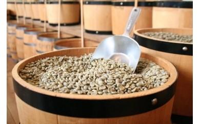 30-6 高級コーヒー豆2種とお菓子セット